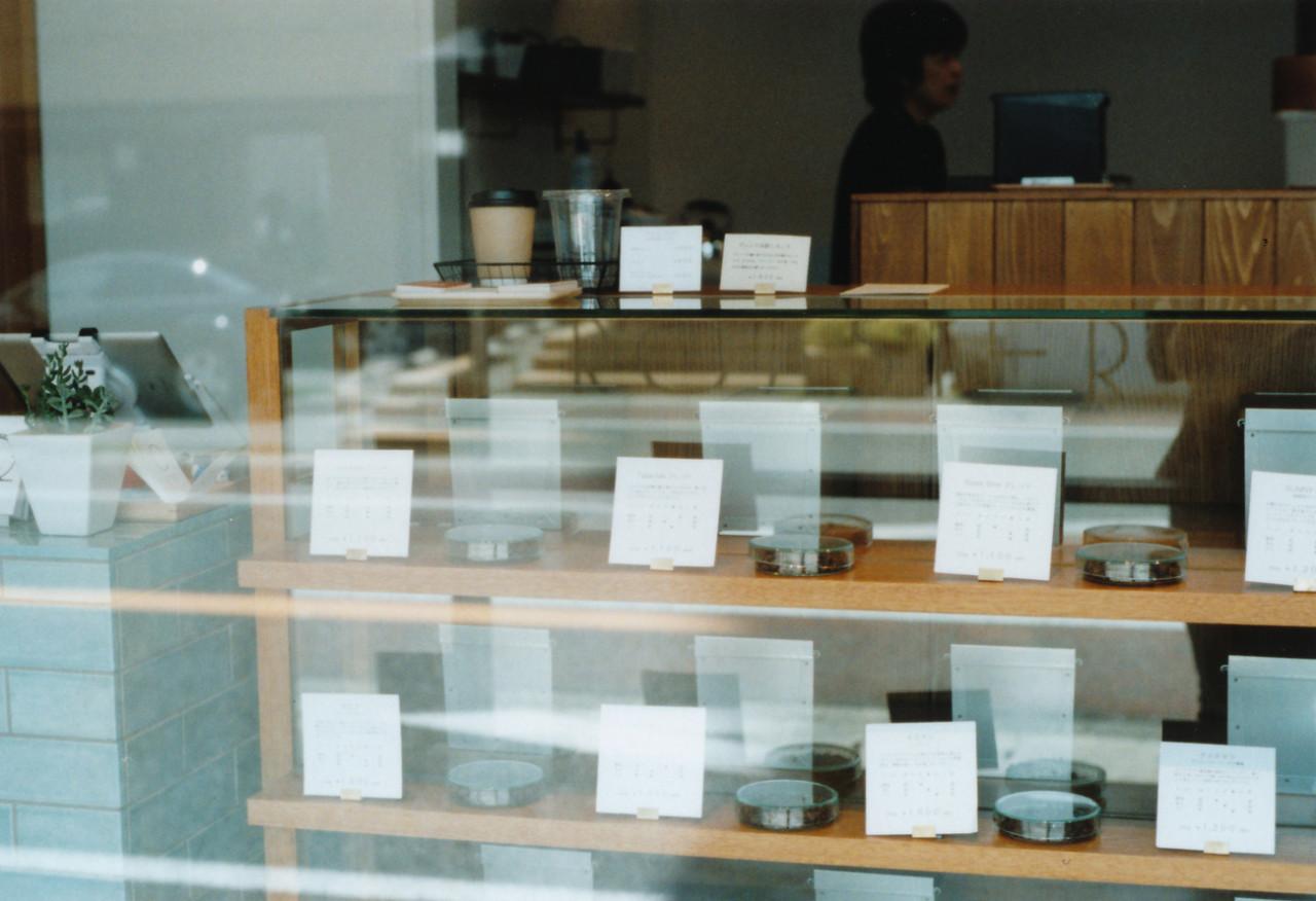 TASTORY COFFEE AND ROASTER 岐阜県大垣市鶴見町コーヒー豆専門店 ACCESS